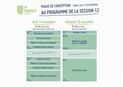 191113 agenda session2 CP4